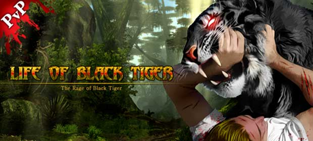 1404642227_life-of-black-tiger